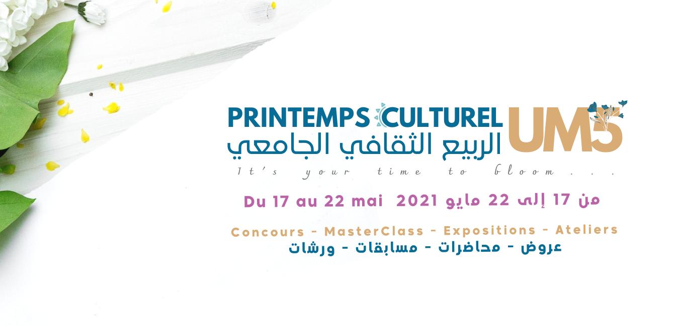 10e édition du Printemps Culturel